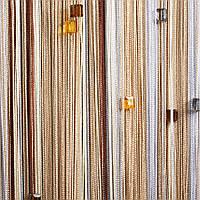 Шторы нити Радуга со стеклярусом №103 Люкс