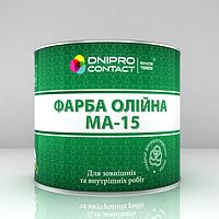 Краска масляная МА-15 ТМ «Дніпро-Контакт» (2,5 кг)