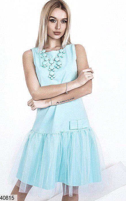 Нарядное платье мини низ пышный полу приталенное с фатином бирюзовое