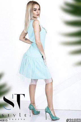 Нарядное платье мини низ пышный полу приталенное с фатином бирюзовое, фото 2