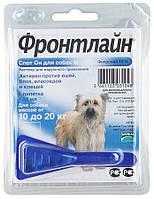 Спот-Он Merial Фронтлайн от блох и клещей для собак весом 10-20 кг