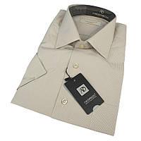 Летняя мужская рубашка Negredo 0310 H Classic С размер ХХL в мелкую полоску