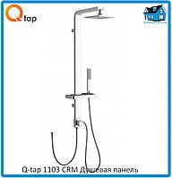 Душевая панель Q-tap 1103 CRM