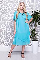Женское летнее платье Николь (56-64)голубой