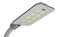 Уличный консольный LED светильник 150 Вт, 21800Лм