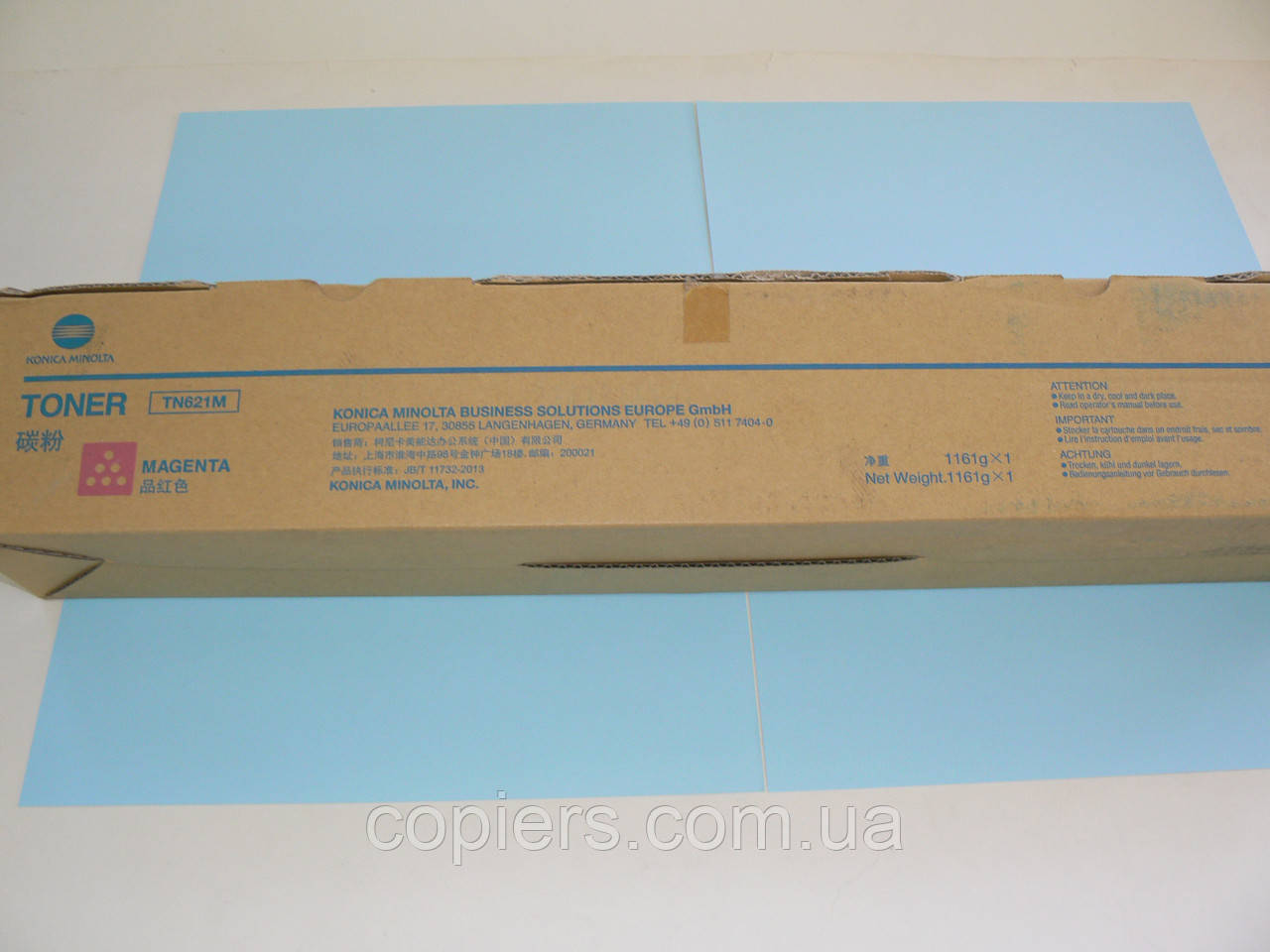 Тонер TN621 M Konica Minolta Bizhub Press C71hc, оригинал