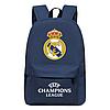 Рюкзак спортивный FC Real Madrid темно-синий