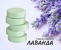 Таблетки от вещевой моли, 4 шт