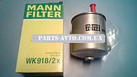 Фильтр топливный Renault Kangoo 2, MANN WK918/2x, 8200732749, 7701069023, 7701478277