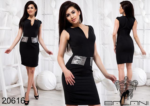Платье с двусторонними пайетками