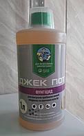 Фунгицид ДЖЕК ПОТ®  5л (Топаз + Скор )