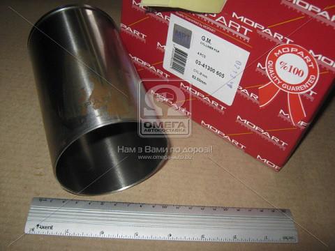 Поршневая гильза ОПЕЛЬ 82,50 1,7D/TD (пр-во Mopart)