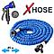 Шланг для полива Magic ХHose 45 м с водораспылителем, фото 7
