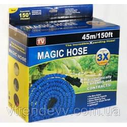 Шланг для полива Magic ХHose 45 м с водораспылителем