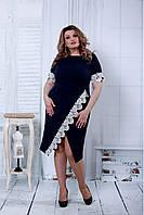 Роскошное платье с кружевом 42-74р