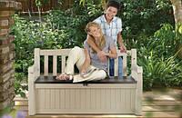 Скамья EDEN Садовый ящик с хранилищем KETER, фото 1