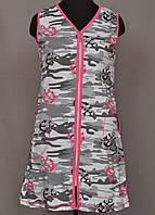 Летний халат домашний халат женский на молнии (100% хлопок) без рукава Украина