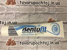 Зубная паста Dentofit Sensitive 125мл