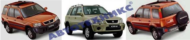 HONDACRV 97-01