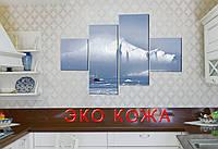 """Модульная картина из искусственной кожи """"Ледник""""108*60см"""
