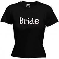 """Футболки для молодоженов """"Bride"""""""