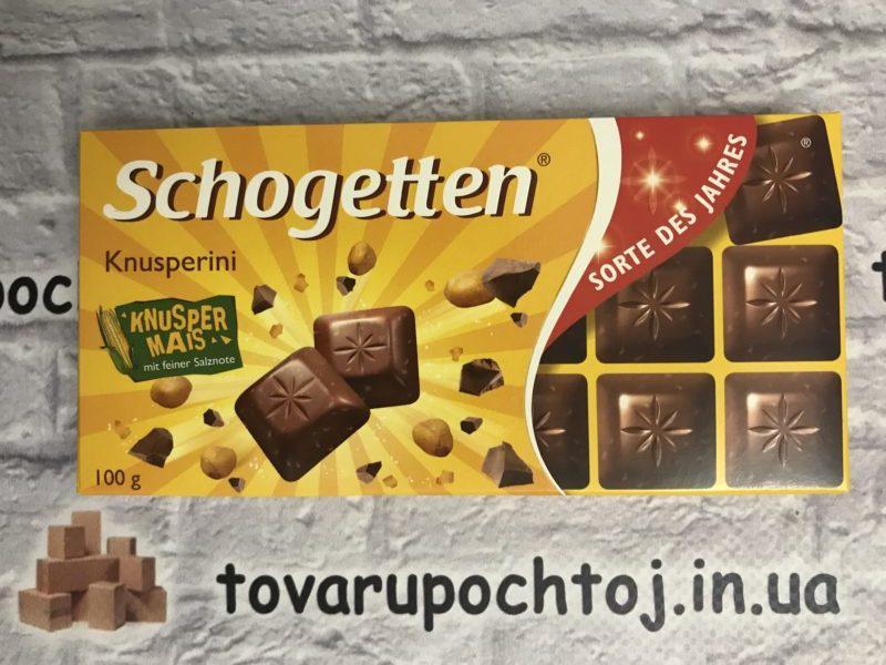 Шоколад Schogetten knusperini