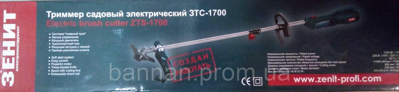 Триммер электрический Зенит ЗТС-1700