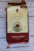Кофе в зернах Goriziana Caffe Aroma Classico 1кг зерно