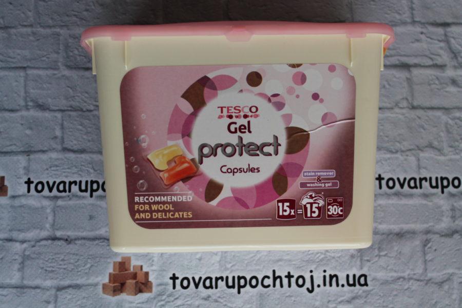 Tesco Капсулы для стирки белья защиты 15шт