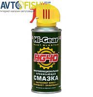 Hi-Gear HG5509 - Багатофункціональне проникаюче мастило аерозоль