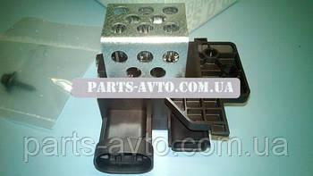 Резистор основного вентилятора Renault Lodgy Original 255502585R.255506464R
