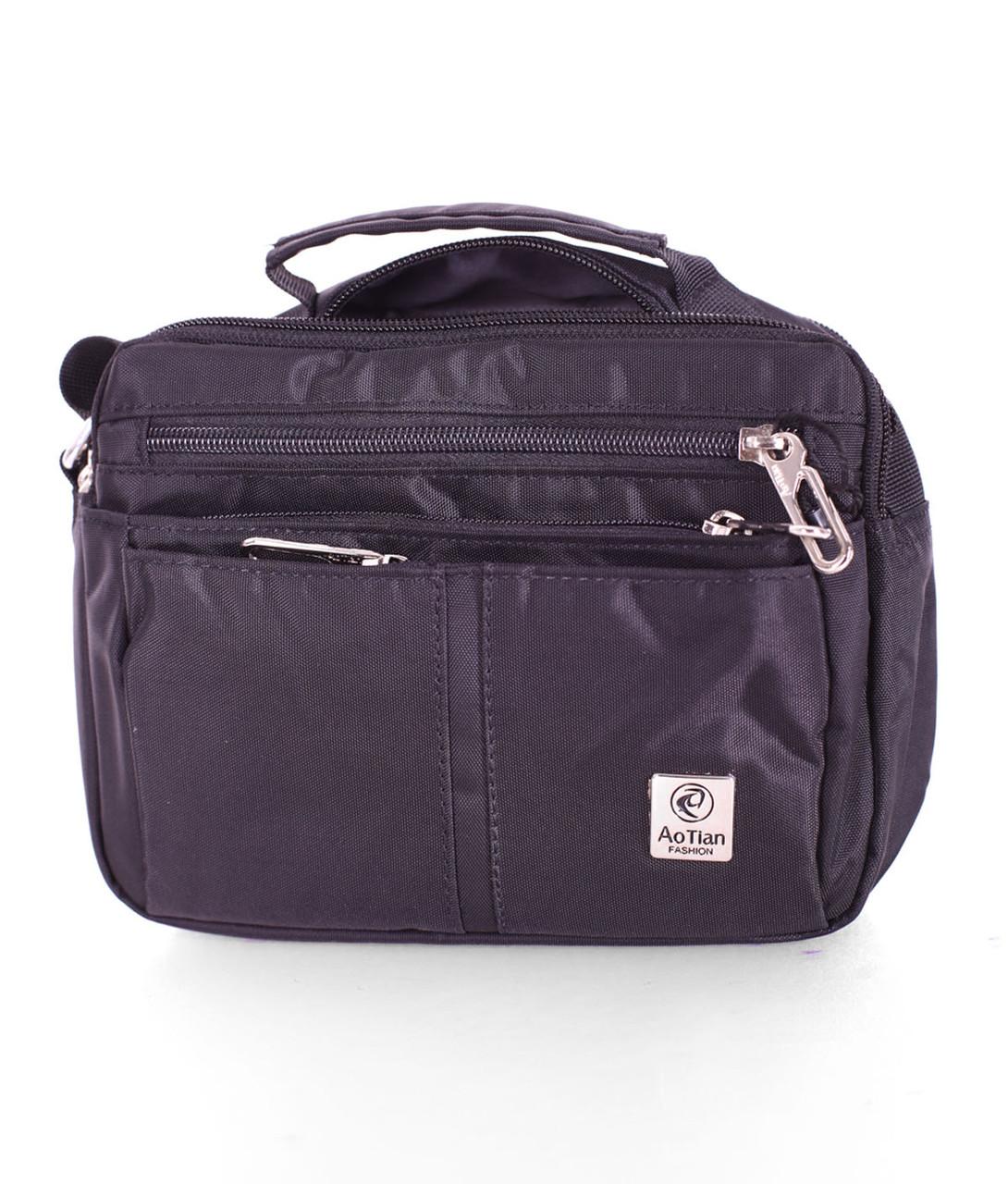 Мужская сумка через плече 98714