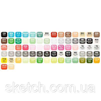 Набор маркеров Copic Sketch Set C - 72 шт/уп
