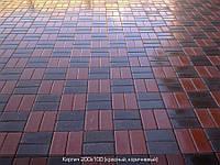 Кирпич стандартный(цвет на сером цементе) 6см.