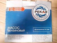 Насос топливный (бензонасос) ЗИЛ-130 (пр-во Пекар)
