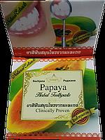 Отбеливающая зубная паста с Папайей  Papaya Herbal Toothpaste