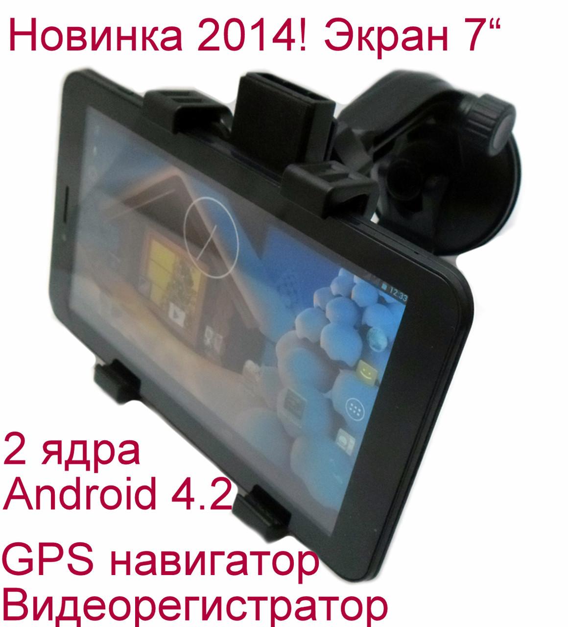Купить планшет в кредит интернет магазин украина