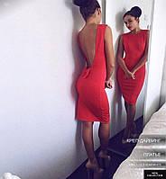 673b954d83e5 RUSH STORE интернет-магазин женской одежды. г. Николаев. 89% положительных  отзывов. (892 отзыва) · Вечернее платье с вырезом на спине