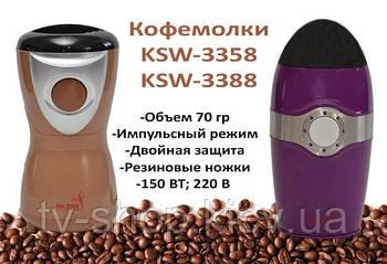Кофемолка Hilton 3358