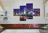 """Модульная картина из искусственной кожи """"Мост ночью""""108*60см"""