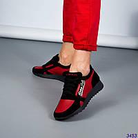 1fe3cdd16d1f Кроссовки 36 размер в категории кроссовки, кеды повседневные в ...