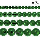 Набор Бусины Жемчуг Стекло 4мм, 6мм, 8мм, 10мм. Цвет: Темно-Зелёный, тон 71, всех размеров по 1нити, фото 2