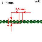 Набор Бусины Жемчуг Стекло 4мм, 6мм, 8мм, 10мм. Цвет: Темно-Зелёный, тон 71, всех размеров по 1нити, фото 4