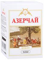 Чай Азерчай Букет черный байховый,250 гр.