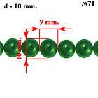 Набор Бусины Жемчуг Стекло 4мм, 6мм, 8мм, 10мм. Цвет: Темно-Зелёный, тон 71, всех размеров по 1нити, фото 10