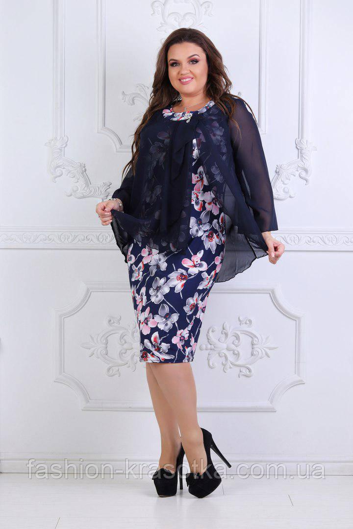 Нарядное женское платье ткань трикотаж масло +шифон
