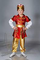 Детский карнавальный костюм для мальчиков Иван Царевич р.34 рост120-130