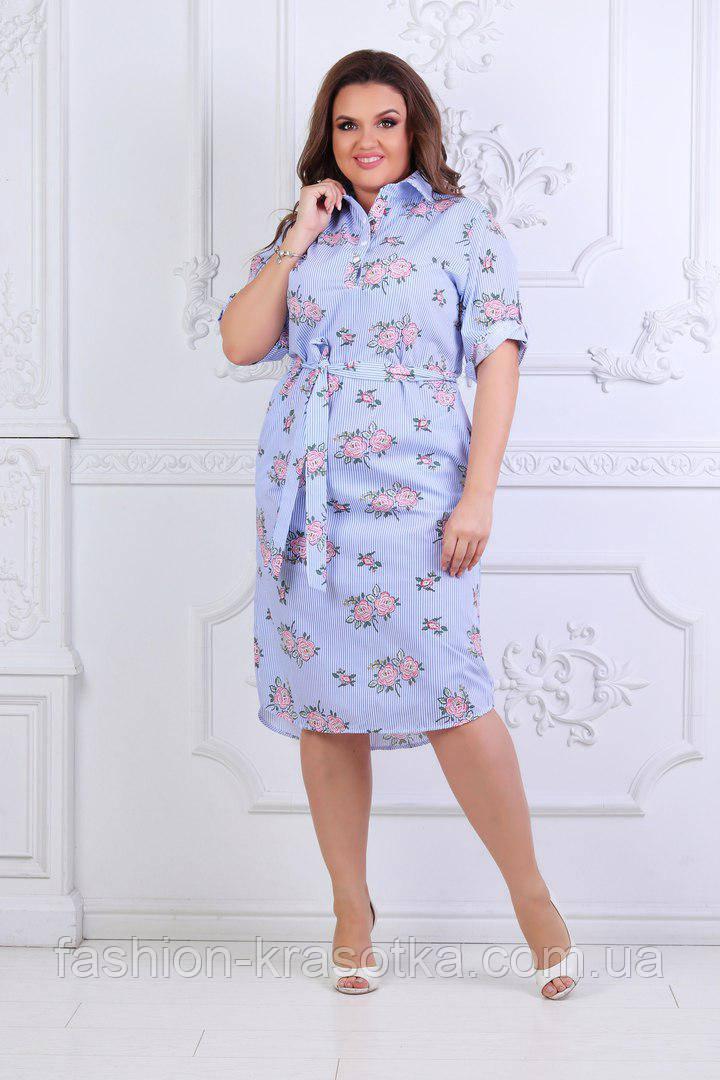 Нарядное женское платье-рубашка,ткань легкий коттон