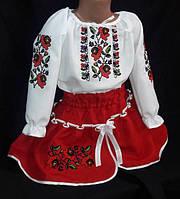 Вышитый детский костюм для девочки красного цвета, 2-7 лет , фото 1