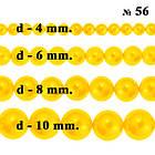 Набір Намистини Перли Скло 4мм, 6мм, 8мм, 10мм. Колір: Золотий тон 56; Всіх по 1 нитки близько 80 див., фото 2